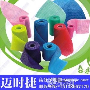 迈时捷高分子绷带,高分子石膏,高分子固定绷带,高分子夹板-- 郑州迈时捷医疗器械有限公司