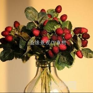 单枝仿真草莓批发价格仿真草莓工艺品价格优惠-- 广州市庆缘景观园林设计有限公司