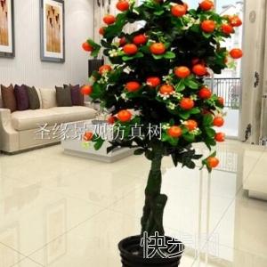 仿真植物仿真橘子树购物仿真橘子树摆件-- 广州市庆缘景观园林设计有限公司