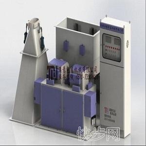 供应DCS-TS-50型水溶肥包装机-- 无锡满意包装机械有限公司