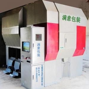 無錫梅村小型智能配肥機廠家-- 無錫滿意包裝機械有限公司