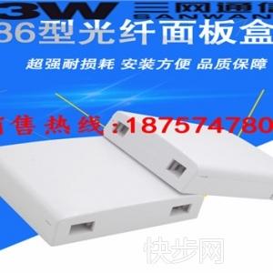 双口光纤桌面盒-- 宁波思达康通信科技有限公司
