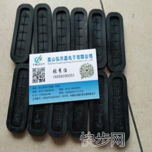新款熱銷工業橡膠的自然-- 昆山弘興昌電子有限公司