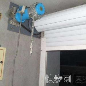 上海嘉定區電動抗風門 鋼制防火門 不銹鋼伸縮門制作安裝-- 上海金誠卷簾門業