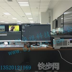 天创华视供应EDIUS非编系统工作站-- 北京天创华视科技有限公司