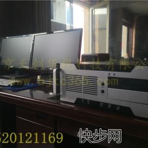 天创华视极速高清非线性编辑系统工作站-- 北京天创华视科技有限公司