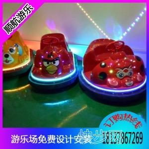 小型游乐设备广场咪咪车,咪咪碰碰车报价-- 郑州市顺航游乐设备有限公司