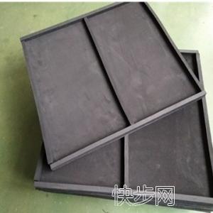 厂家直销 蓝色防震泡棉 防静电 运输包装-- 苏州超华包装有限公司