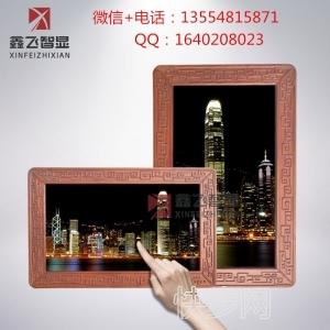 广告机厂家实木边框广告机液晶壁挂广告机高清楼宇广告机-- 深圳鑫飞精密设备有限公司