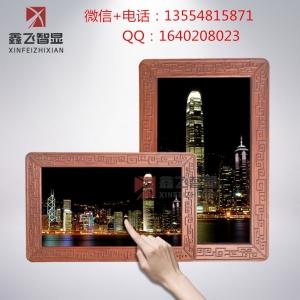 广告机厂家实木边框广告机液晶壁挂广