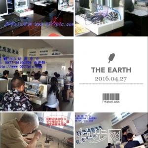 温州三菱PLC编程培训,瑞安PLC培训班,层峰-- 温州众为新自动化科技有限公司