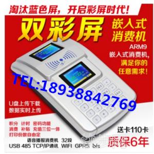 职工食堂打卡机=食堂ic卡打卡机=食堂刷卡机价格-- 广东深圳合创科技有限公司
