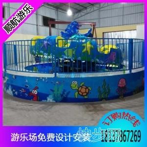 销售火爆儿童游乐海洋魔盘,海洋魔盘厂家-- 郑州市顺航游乐设备有限公司