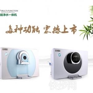 好水好生活 高品质净水器 清水绿园厂家-- 武汉清水绿园环保有限公司