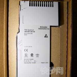 TEPLCL TSXDMZ16DTK Micro可編程控制器-- 中海德(福州)工業設備有限公司