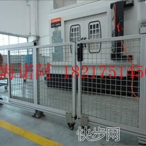 车间安全隔离栏、车间安全隔离栏价格、车间安全隔离栏厂商-- 上海诺阿机电工程有限公司