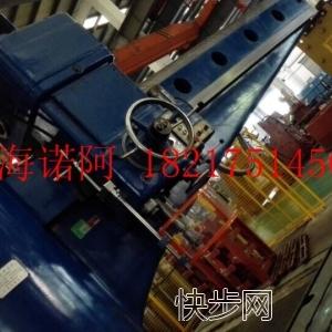 摇臂钻安全防护罩、摇臂钻安全防护罩价格、摇臂钻安全防护罩厂商-- 上海诺阿机电工程有限公司