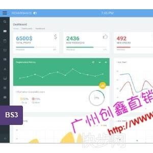 直销三轨系统,直销程序-- 广州市创鑫软件公司