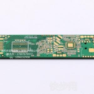 HDI电路板制作,四层HDI,富邦多层线路板(深圳)有限公司-- 富邦多层线路板(深圳)有限公司