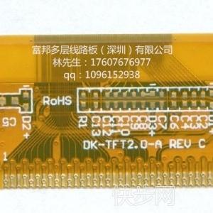 柔性线路板(FPC板)供应商,FPC加急生产,FPC打样批发-- 富邦多层线路板(深圳)有限公司