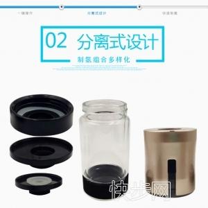 水素水杯作用 水素水杯效果-- 廣州弘皓電子科技有限公司