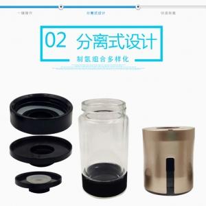 水素水杯作用 水素水杯效果