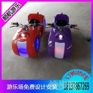 精品推荐儿童游乐太子摩托,现货供应小型太子摩托车-- 郑州市顺航游乐设备有限公司