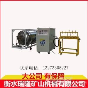 瑞隆石料开采气体膨胀器 生产设备厂家 价格参数详请-- 河北饶阳鸿源机械有限公司