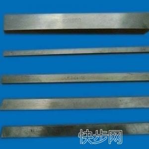 河北久久硬质合金供应白钢铣刀_白钢条刀-- 河北久久硬质合金刀具有限公司