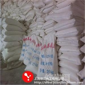 耐火材料用高嶺土耐火性強絕緣佳  優質品牌 知名企業-- 上海緣江化工有限公司