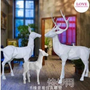 厂家直销仿真白鹿2017年市场价格更新,仿真白鹿厂家总代理-- 广州市庆缘景观园林设计有限公司