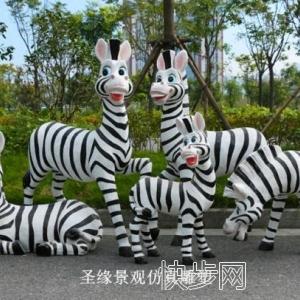 室外仿真斑马品质保障,仿真斑马转让-- 广州市庆缘景观园林设计有限公司