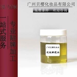 正品婴儿橄榄润肤油OEM食用级特级初榨橄榄滋润保湿120ml-- 广州贝樱化妆品有限公司