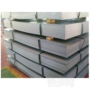 環保冷軋板清洗劑-- 山東浩遠環保科技有限公司
