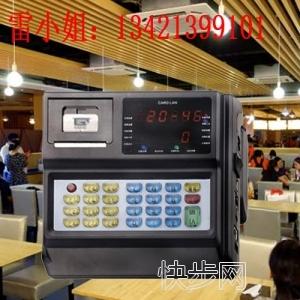 食堂刷卡机使用方法-食堂刷卡机是什么-- 深圳市合创首信电子科技有限公司