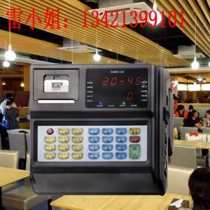 食堂刷卡机使用方法-食堂刷卡机是什