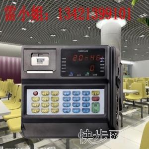 食堂饭卡机品牌-食堂饭卡机管理系统-- 深圳市合创首信电子科技有限公司