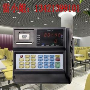 食堂饭卡机品牌-食堂饭卡机管理系统