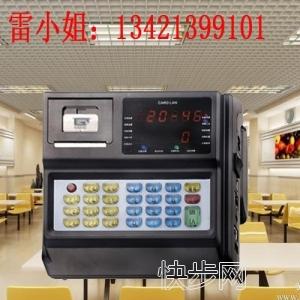 校园售饭机-脱机售饭机-联网售饭机-- 深圳市合创首信电子科技有限公司