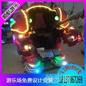 战火精钢儿童游乐设备,新款战火精钢-- 郑州市顺航游乐设备有限公司