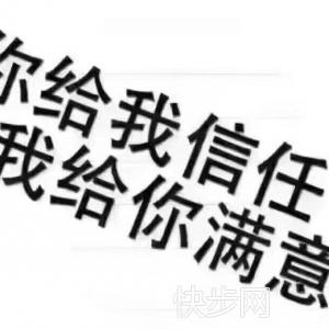 如何在霍尔果斯注册公司-- 天津聚星商务秘书服务有限公司