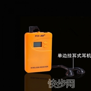 智联无线导游讲解器一对多蓝牙耳挂式接收机政府企业接待专用包邮-- 深圳市智联系统技术有限公司