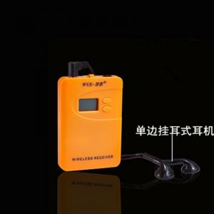 智联无线导游讲解器一对多蓝牙耳挂式