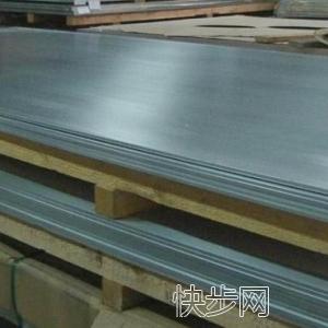 6082铝管-- 沈阳格瑞纳铝业有限公司