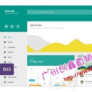 报单系统,完美直销系统-- 广州市创鑫软件公司