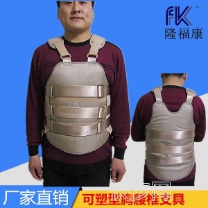 胸腰椎矫形器固定-- 深州市福康医疗器械厂