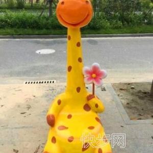 高档仿真长颈鹿经销商仿真长颈鹿购买哪里实惠-- 广州市庆缘景观园林设计有限公司