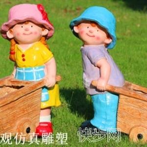 定制仿真雕塑矮人购买哪里好仿真雕塑矮人公司-- 广州市庆缘景观园林设计有限公司