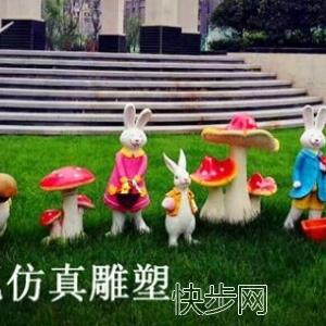 小型仿真雕塑动物一套名牌仿真雕塑动物一套图片-- 广州市庆缘景观园林设计有限公司