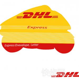 常熟DHL快递常熟DHL网点常熟国际快递-- 苏州速畅货运代理有限公司